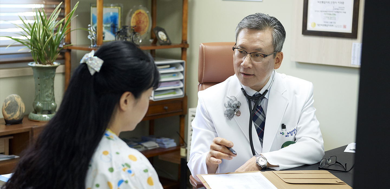 암재활면역치료